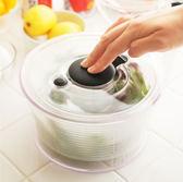 洗菜機家用蔬菜脫水器沙拉水果甩干機洗菜神器lgo夢藝家