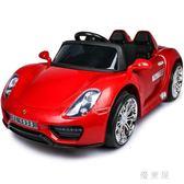 新款兒童電動車四輪雙驅搖擺遙控汽車可坐人寶寶小孩玩具車 QQ8242『優童屋』