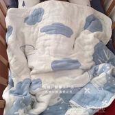 外單8層雲朵羊純棉紗布浴巾嬰幼兒毛巾加厚空調被四季蓋毯推車毯 探索先鋒