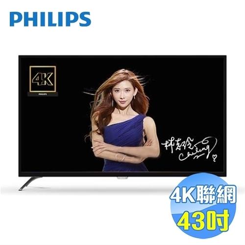 飛利浦 Philips 43吋液晶電視 43PUH6002