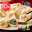 【朱記餡餅粥】手工水餃(高麗菜豬肉 / 韭菜豬肉 / 玉米豬肉)-28gx25顆x10袋