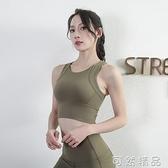 高強度運動內衣女防震聚攏跑步定型瑜伽背心式胸罩防下垂健身文胸 聖誕節全館免運