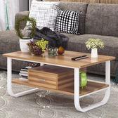 歐意朗茶几現代簡約茶几桌客廳邊桌小戶型簡易沙發邊几組裝小角几HD【新店開張8折促銷】