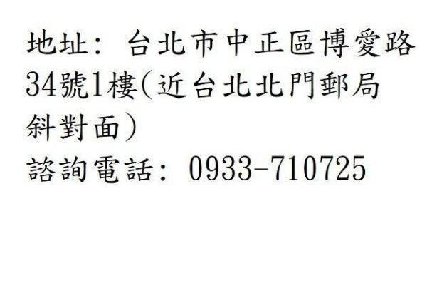 平廣 海貝 Hiby R6 Pro 黑色 MP3 鋁合金版 DSD 隨身聽 送好禮 智慧型音樂播放器 台灣公司貨保一年