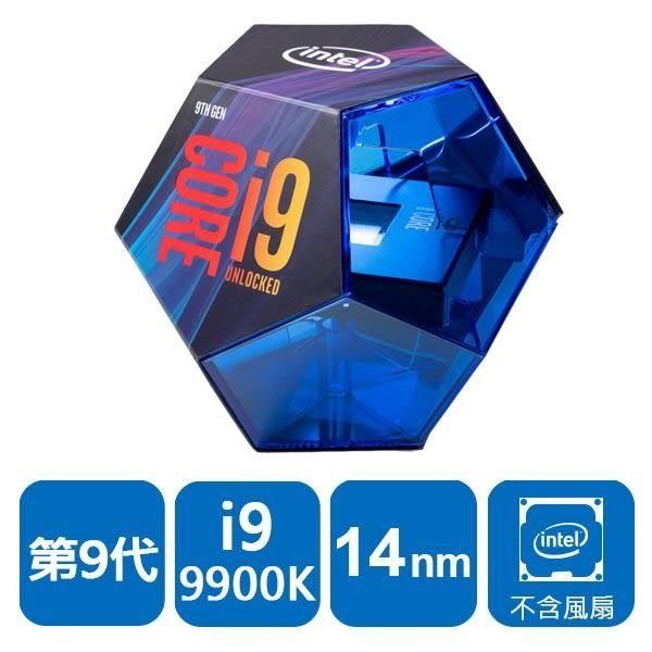 全新 INTEL 盒裝Core i9-9900K 處理器