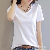 夏季短袖t恤女白色V領2019新款寬鬆打底衫純棉韓版大碼體恤上衣潮 小艾時尚