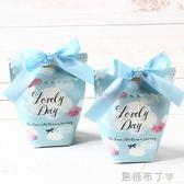 喜糖盒結婚用品婚慶糖果盒伴手禮禮盒婚禮喜糖袋喜糖盒子20個/裝 一米陽光
