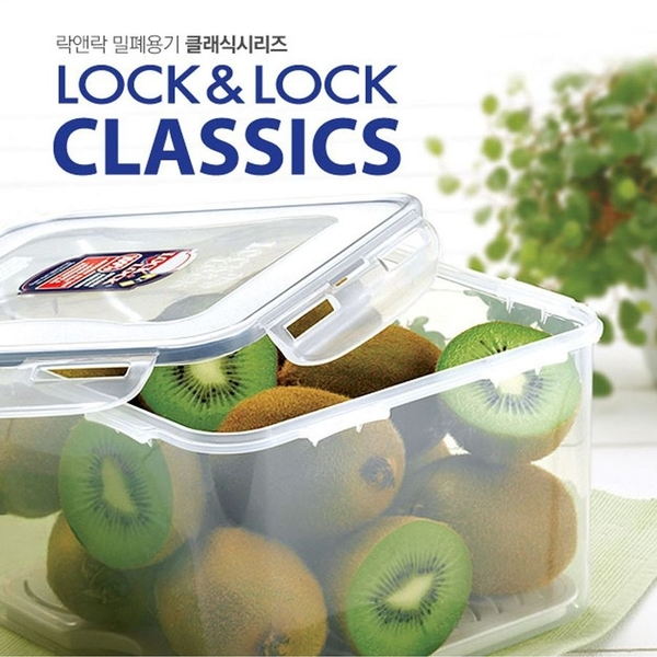 樂扣樂扣PP保鮮盒1.9L/吐司盒(HPL818)