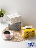鐵藝面紙盒客廳桌面北歐抽紙盒創意簡約餐巾紙收納盒【英賽德3C數碼館】