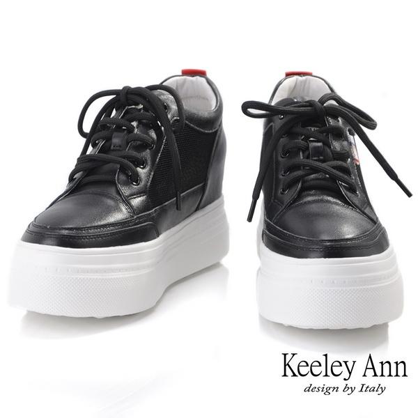 Keeley Ann墊起腳尖愛 厚底側邊氣孔綁帶休閒鞋(黑色) -Ann系列