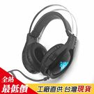 電競 X86 頭戴式 耳罩 耳機 電競耳機麥克風 有線耳機 耳機 電腦手機 調音 B634【熊大碗福利社】