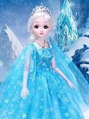 芭比娃娃 60厘米怡甜芭比洋娃娃套裝禮盒女孩艾莎玩具單個愛莎公主玩偶TW【快速出貨八折下殺】