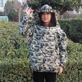 防蜂衣透氣全套專用迷彩防蜂服養蜂服半身防蜂帽透氣型  創想數位