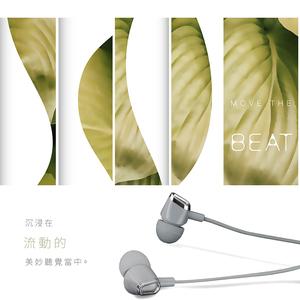 E-books S99 音控接聽入耳式耳機灰