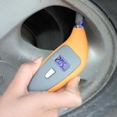 打氣槍 高精度汽車胎壓表胎壓計 輪胎壓力表 電子數顯氣壓表胎壓監測器 叮噹百貨