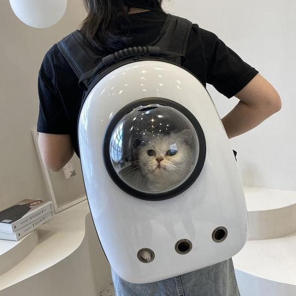 貓包太空艙寵物背包貓咪外出便攜包狗包後背包貓籠貓背包貓咪用品 嬡孕哺