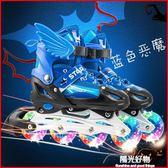 溜冰鞋兒童流輪滑男女孩8-10-11-12-13-14-15-16歲全套漢汗旱冰鞋 igo一週年慶 全館免運特惠