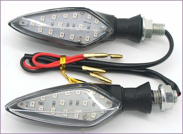 305A035  機車方向燈 長耳朵款 黃光2入  後方向燈組 LED 重車 擋車 機車 電動車 野狼