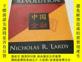 二手書博民逛書店CHINA S罕見UNFINISHED ECONOMIC REV