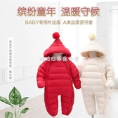 新生兒連體衣網紅嬰兒衣服秋冬季加厚寶寶外出服抱衣冬裝套裝 【快速出貨】