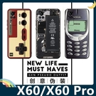 vivo X60/X60 Pro 復古偽裝保護套 軟殼 懷舊彩繪 計算機 鍵盤 錄音帶 矽膠套 手機套 手機殼