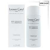 Leonor Greyl 蜂膠去屑療髮菁 200ml - WBK SHOP