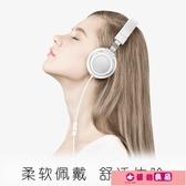 耳罩式耳機 耳機頭戴式有線帶麥游戲耳麥手機電腦通用女生可愛潮韓版 源治良品