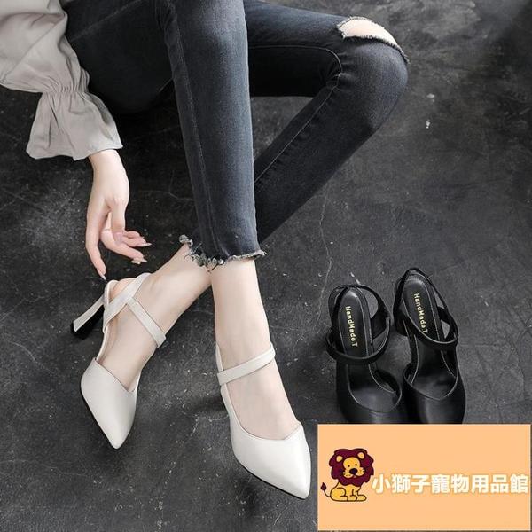 夏季職業鞋子粗跟一字包頭時裝小碼真皮涼鞋女高跟鞋【小狮子】