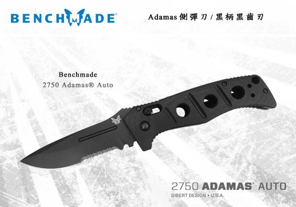 Benchmade Adamas 側彈刀 / 黑柄黑半齒 - #BENCH 2750系列