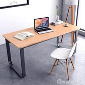 辦公桌 電腦桌簡易電腦臺式桌子 書桌簡約家用學生學習桌辦公桌 one shoes YXS