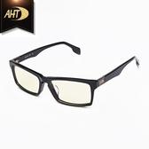 《FUTIS》AHT 抗藍光眼鏡 防藍光 濾藍光 3C護目鏡 抗UV 防止眼睛疲勞 鑽石銀 ABB001_C2