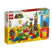 71380【LEGO 樂高積木】Mario 瑪利歐系列 - 瑪利歐冒險擴充組
