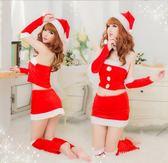服裝女可愛兔女郎圣誕節的衣服女成人性感夜店演出服套裝裝扮秋冬 好康8折鉅惠