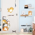 3d立體墻貼畫兒童房間臥室墻壁裝飾貼紙門...