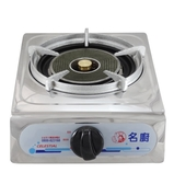 桶裝瓦斯專用 名廚 紅外線大單爐 / 單口爐 / 瓦斯爐 TA-137S / TA137S 台灣製造