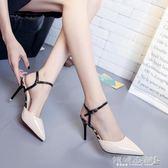 高跟鞋 涼鞋女韓版一字扣尖頭細跟小清新高跟鞋包頭百搭女鞋 傾城小鋪
