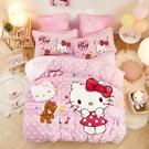正版 KT hello kitty 加厚 法蘭絨 萌萌少女 不掉毛 不靜電 可訂製 暖暖被 床包組 標準雙人 有鬆緊帶