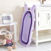 嬰兒折疊浴盆寶寶洗澡盆大號兒童浴桶小孩可坐躺新生兒浴盆加大  非凡小鋪