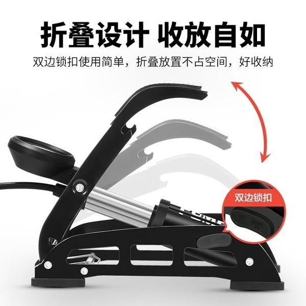 腳踏車電動電瓶車打氣筒