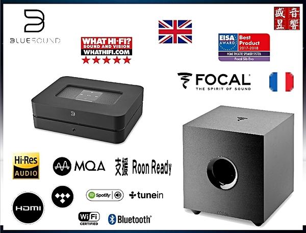 『門市有現貨』加拿大 BlieSound PowerNode 2i 擴大機 + 法國 Focal CUB EVO 超低音喇叭 - 公司貨