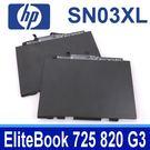 HP SN03XL 3芯 原廠電池  HSTNN-DB6V HSTNN-l42C HSTNN-UB6T SN03044XL EliteBook 725 G3 EliteBook 820 G3