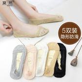蕾絲船襪女春夏超薄款純棉硅膠防滑淺口短襪子女韓國可愛隱形襪女 一次元