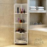 衛生間置物架浴室三角落地轉角廁所牆角收納架洗手間用品用具整理 自由角落