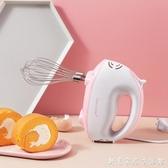 魔幻廚房打蛋器電動手持攪拌器家用迷你打奶油機烘焙工具打發器 創意家居生活館