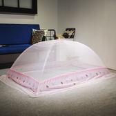 嬰兒寶寶防蚊罩無底免安裝可折疊新生兒童小孩bb傘罩式蚊帳蒙古包