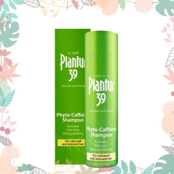 Plantur 39 女性植物與咖啡因洗髮露 染燙及受損髮質 250ml。芸采小舖。