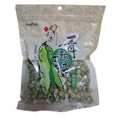 長松翠豌豆-原味果子350g【愛買】