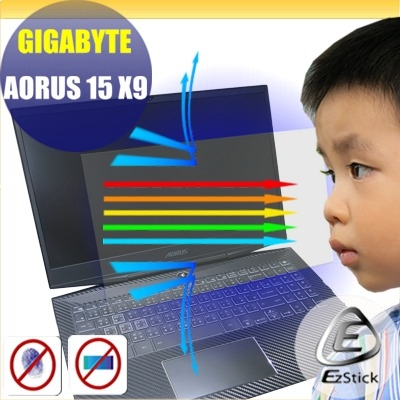 ® Ezstick GIGABYTE AORUS 15 X9 防藍光螢幕貼 抗藍光 (可選鏡面或霧面)