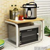 廚房置物架微波爐置物架2層收納架