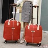 拉桿包 新款旅行包女萬向輪大容量手提包拉包登機包輕便行李包短途 DR24755【Rose中大尺碼】